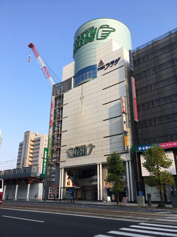 広島3.jpg